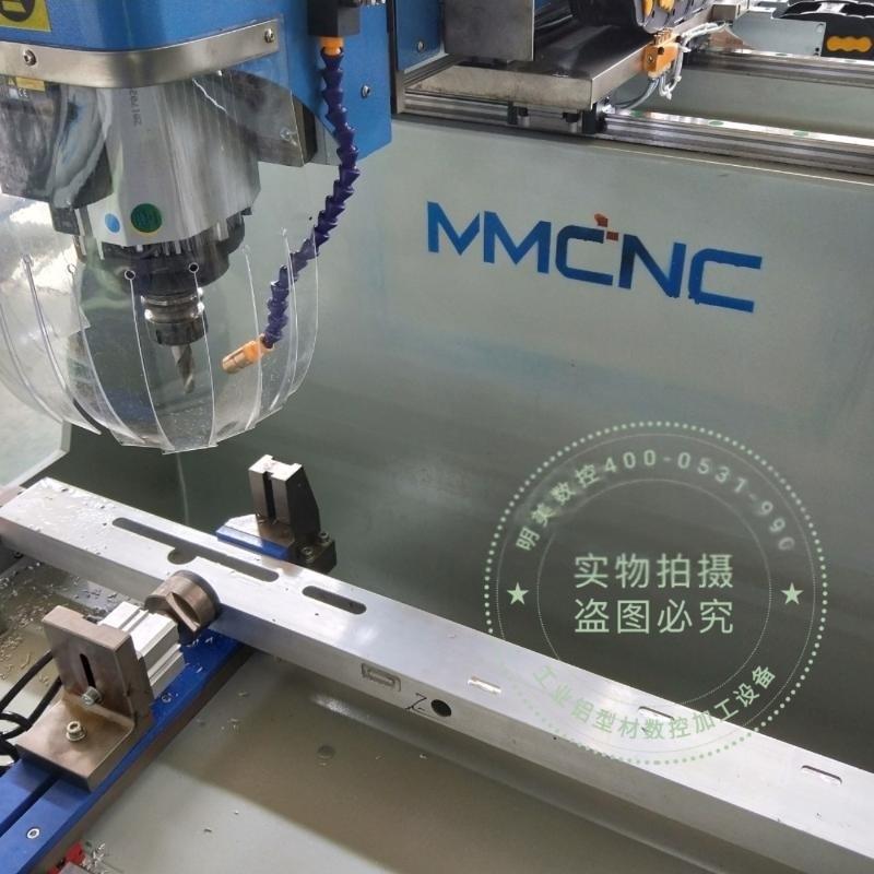 铝型材数控钻铣床数控铣床铝异型材加工设备