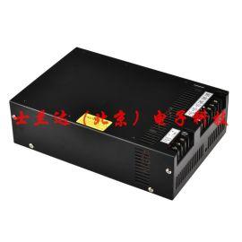 直流110V转直流12V隔离开关电源500W dc110v转dc12v42a电源模块