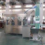 廠家直銷礦泉水灌裝機 瓶裝水灌裝機設備 茶飲料灌裝機設備