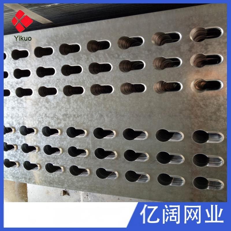 廣東衝孔板廠家裝飾圓孔花盆架墊板304不鏽鋼洞洞板長腰孔可定製