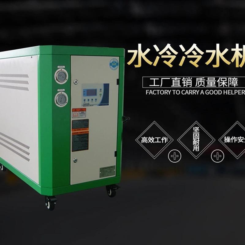 箱式冰水机低温冷水机注塑磨具冷水机风冷式冷水机组