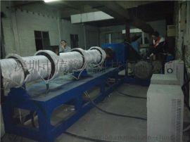 炒花生辊筒电磁加热设备生产厂家