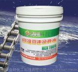 河南高温链条油/郑州高温链条油300度 不滴不干链条油
