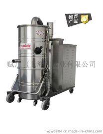 威德尔工业吸尘器|WX-5510吸尘器报价|大型粉尘吸尘器
