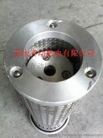 齐动LY16/25不锈钢汽轮机滤芯