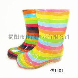 揭阳厂家供应儿童彩虹雨鞋