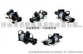 气动气体增压泵 高压气体泵  试压泵/充装设备