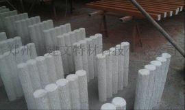 合肥建文科技42.5级快硬 铝酸盐水泥