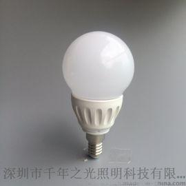 室内照明 LED球泡灯 5W COB