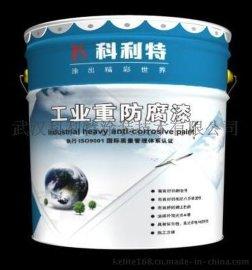 武汉醇酸改性氯化橡胶漆