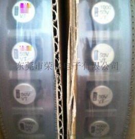 贴片电解电容1000UF50V-16x16.5厂家直销