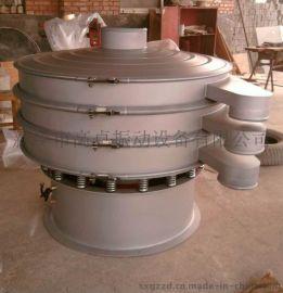 新乡高卓振动筛厂家提供**塑料颗粒用大型振动筛