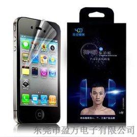 iPhone6透明钢化玻璃防蓝光膜 苹果6Plus彩色边框贴满屏钢化玻璃防蓝光手机保护膜