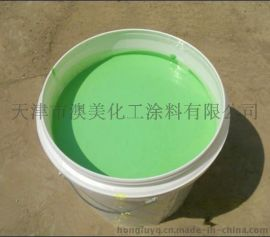 供应20年经典雪藏配方氯磺化聚乙烯防腐漆