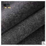 650g双面大衣呢   羊毛面料布料 加厚羊绒面料