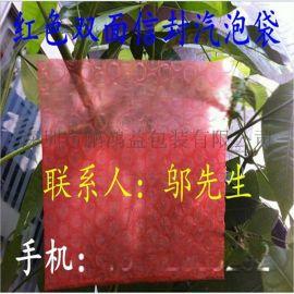厂家直销红色单面防静电气泡袋、深圳白色双面防震气泡膜、泡泡袋