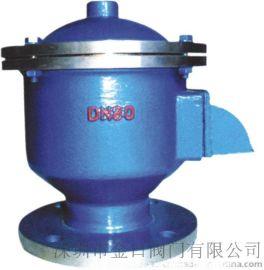 防爆阻火呼吸阀 型号:ZFQ-1