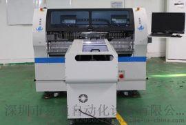 led贴片机 smt贴片机 自动化贴片机 贴片机 深圳市易通自动化设备有限公司