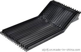 山东庆云奥兰机床附件制造有限公司生产皮老虎式风琴防护罩