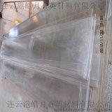 耐熱石英玻璃板