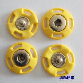 塑料纽扣 服装紧合金属钮扣 20mmTS尼龙按扣