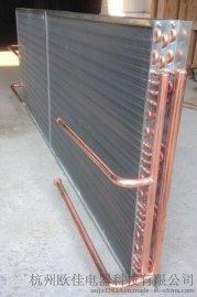 供应翅片式蒸发器,冷凝器