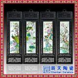 景德镇陶瓷板画四条屏春夏秋冬梅兰竹菊新中式挂画客厅装饰画仿古