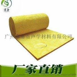**离心玻璃棉卷毡工厂隔热隔音玻璃棉制品厂家批发