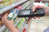 药品电子监管码扫描器 SK9027扫描器 医疗专用扫描器