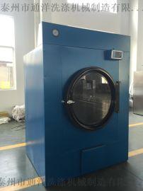 通洋牌100公斤工业烘干机批发价格