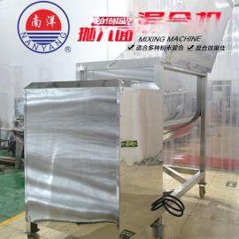 1000L内外抛光不锈钢槽型混合机CH系列