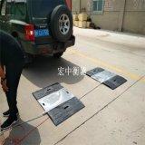 河南驻马店150吨两块板轴重秤移动电子地磅