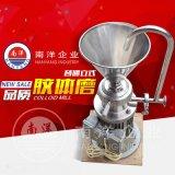 广州胶体磨 50型立式分体普通胶体磨