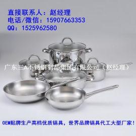 不锈钢锅促销 不锈钢锅礼品赠品 不锈钢锅工厂价直销
