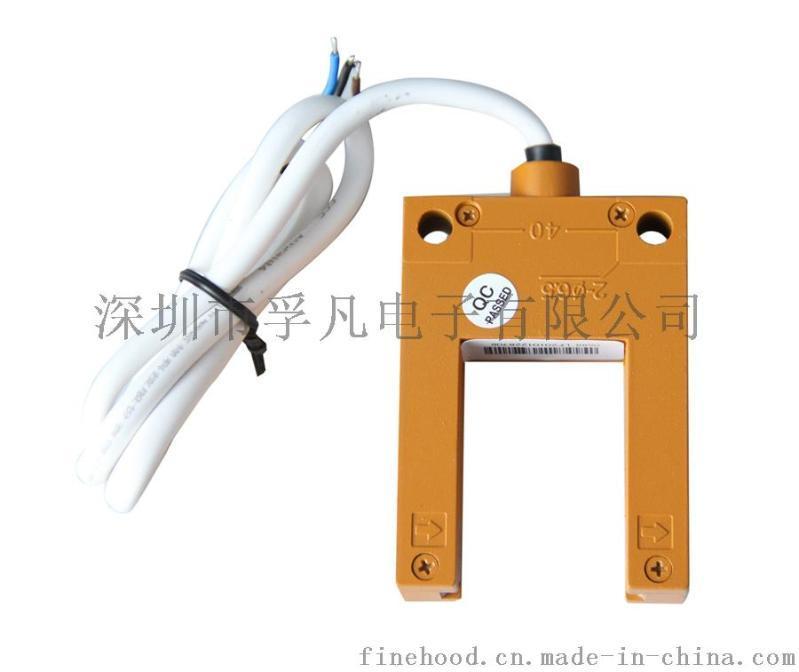 光电传感器 LR-W