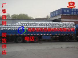 铝箔膜铝塑纸厂家现货供应复合塑料编织布工业用锡纸铝塑复合膜袋铝塑纸