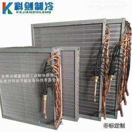 供应空调热泵适用翅片式蒸发器 定制不挂霜蒸发器 换热器