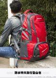 定做批發80l 升超大容量登山旅  李60l定制生產雙肩背包男女款戶外防水特大背包