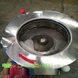 供应1000型离心脱水机  蔬菜脱水机 不锈钢脱水机