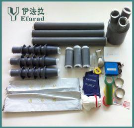 安徽厂家直销高压冷缩电缆终端头 电缆附件厂家