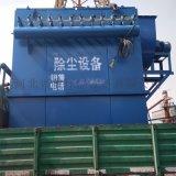 单机布袋除尘器喷砂机矿山木工专用除尘设备