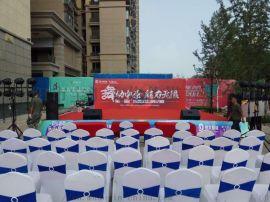 濮阳宝汇庆典出租:贵宾椅,折叠椅,长条桌