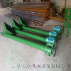 豆粕用垂直螺旋加料机 304不锈钢槽式螺旋加料机