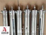 SI-V15M-6AI不锈钢离子交换柱
