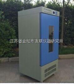 培养箱生化培养箱恒温培养箱生物培养箱SPJ-250