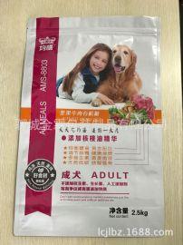 烟台金霖包装/供应宠物食品包装袋, 狗粮猫粮包装