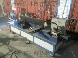 北京气动风管合缝机