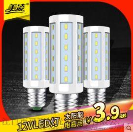 美凌LED玉米灯12v led灯泡太阳能灯节能灯