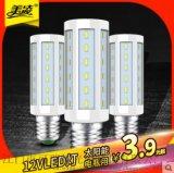 美凌LED玉米燈12v led燈泡太陽能燈節能燈