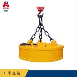 MW5-90型电磁吸盘 起重机电磁吸盘 圆形磁铁